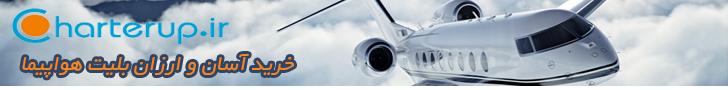 اخبار فناوری اطلاعات، پایگاه خبری تحلیلی آی تی پرس