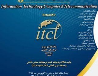 ششمین کنفرانس بین المللی فناوری اطلاعات ، کامپیوتر و مخابرات،  از روز دوشنبه  در تفلبس گرجستان  کلید میخورد