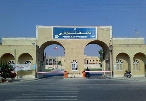 دانشگاه خلیج فارس رتبه سوم تولیدات علمی در حوزه اینترنت اشیاء را کسب کرد