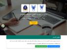 سامانههای آموزش مجازی دانشگاه آزاد اسلامی رایگان شد