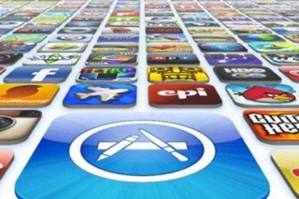 اپل یک میلیون برنامه خطرناک را از اپ استور حذف کرد